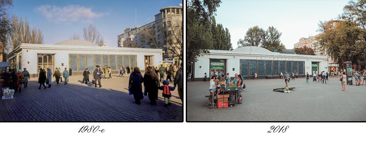 Но в целом площадь особо не изменилась после открытия станции метро
