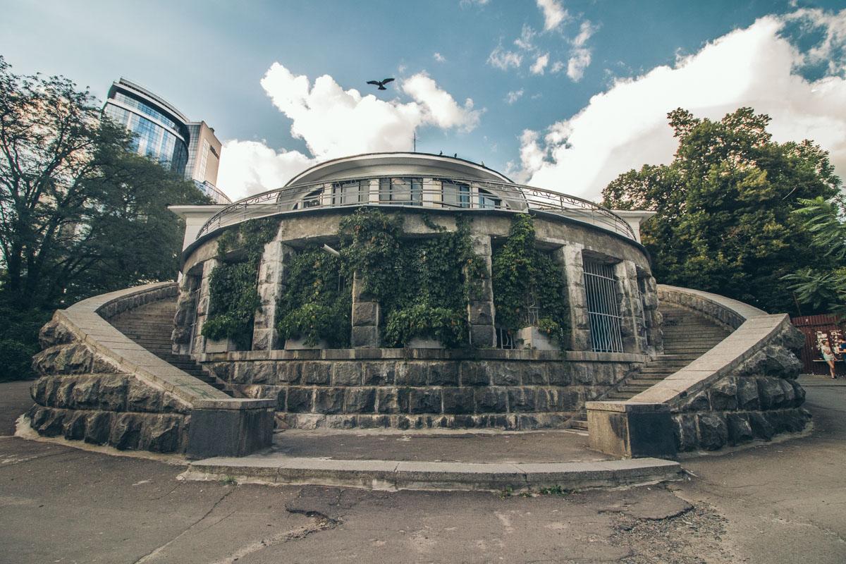 Сад Фомина - один из старейших ботанических учреждений Украины, основанеще в 1839 году