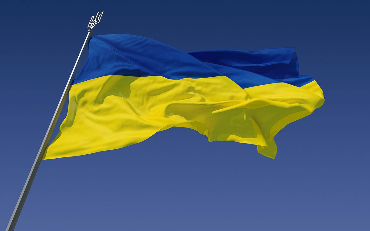 День Государственного Флага Украины отмечают 23 августа