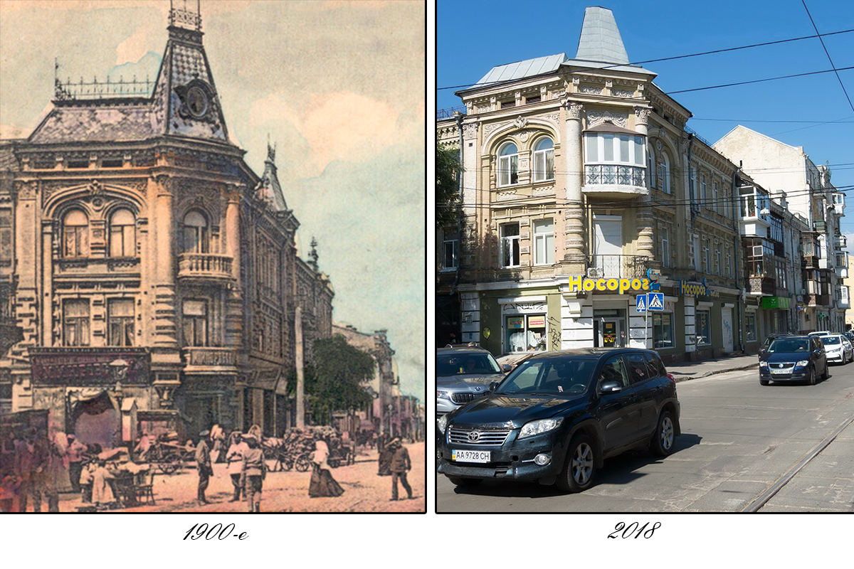 На одной из старейших улиц Киева, на Константиновской, еще стоят здания, которым уже более сотни лет