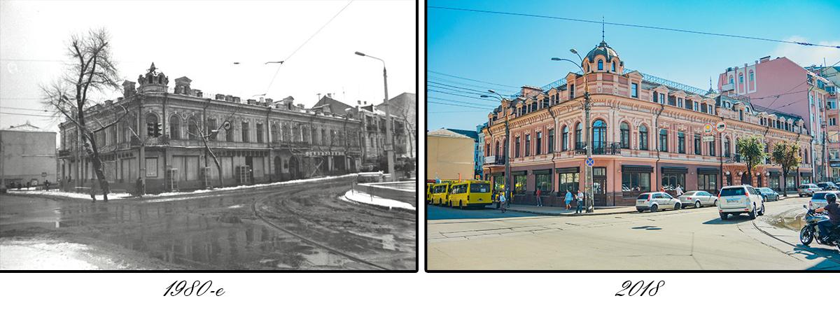 Нынешнее историческое название улицы восстановлено в 1958 году
