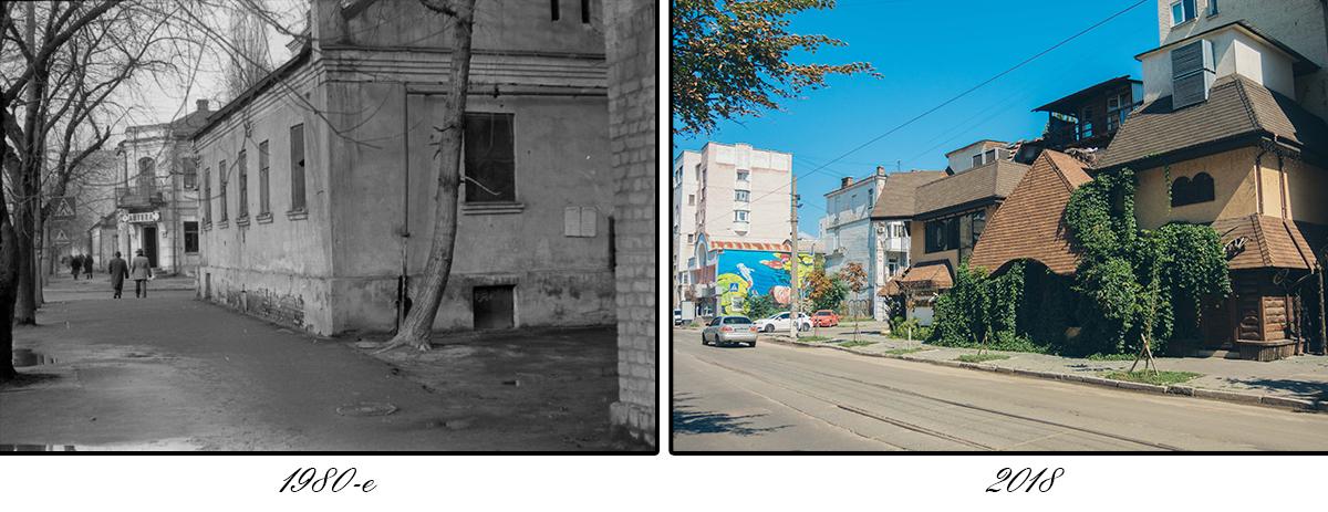 Некоторые старые здания снесли, а на их месте стоят новые дома, или заведения