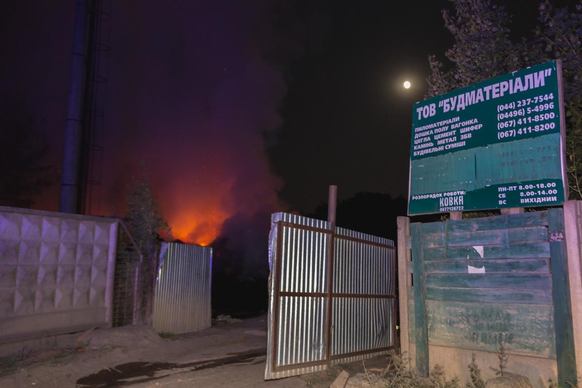 Пожар произошел на территории промзоны