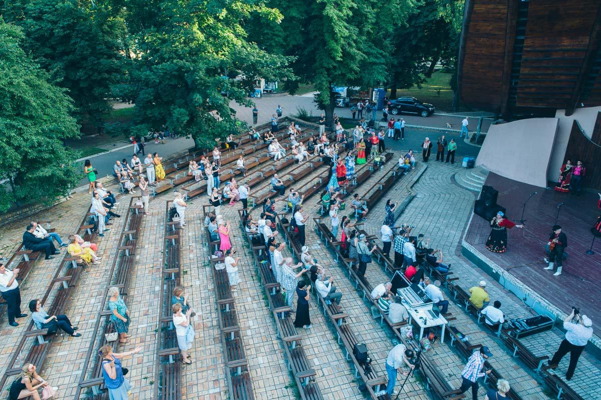 Песни ромской культуры можно было услышать в Мариинском парке