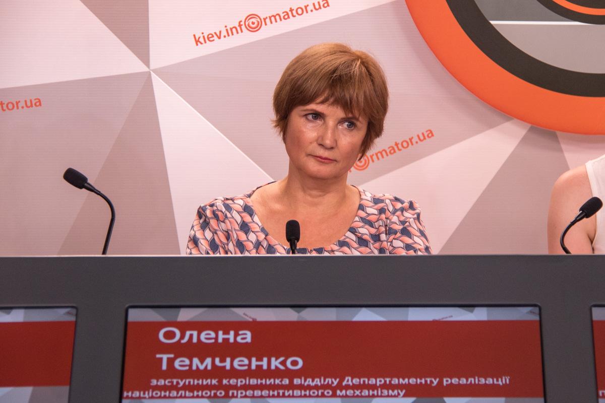 В Киеве обсудили проблемы Святошинского психоневрологического интерната