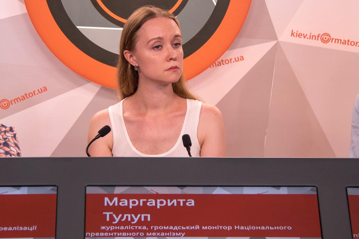 Маргарита Тулуп рассказала, что у пациентов нет своих вещей, чашки или ложки, только кровать и стены