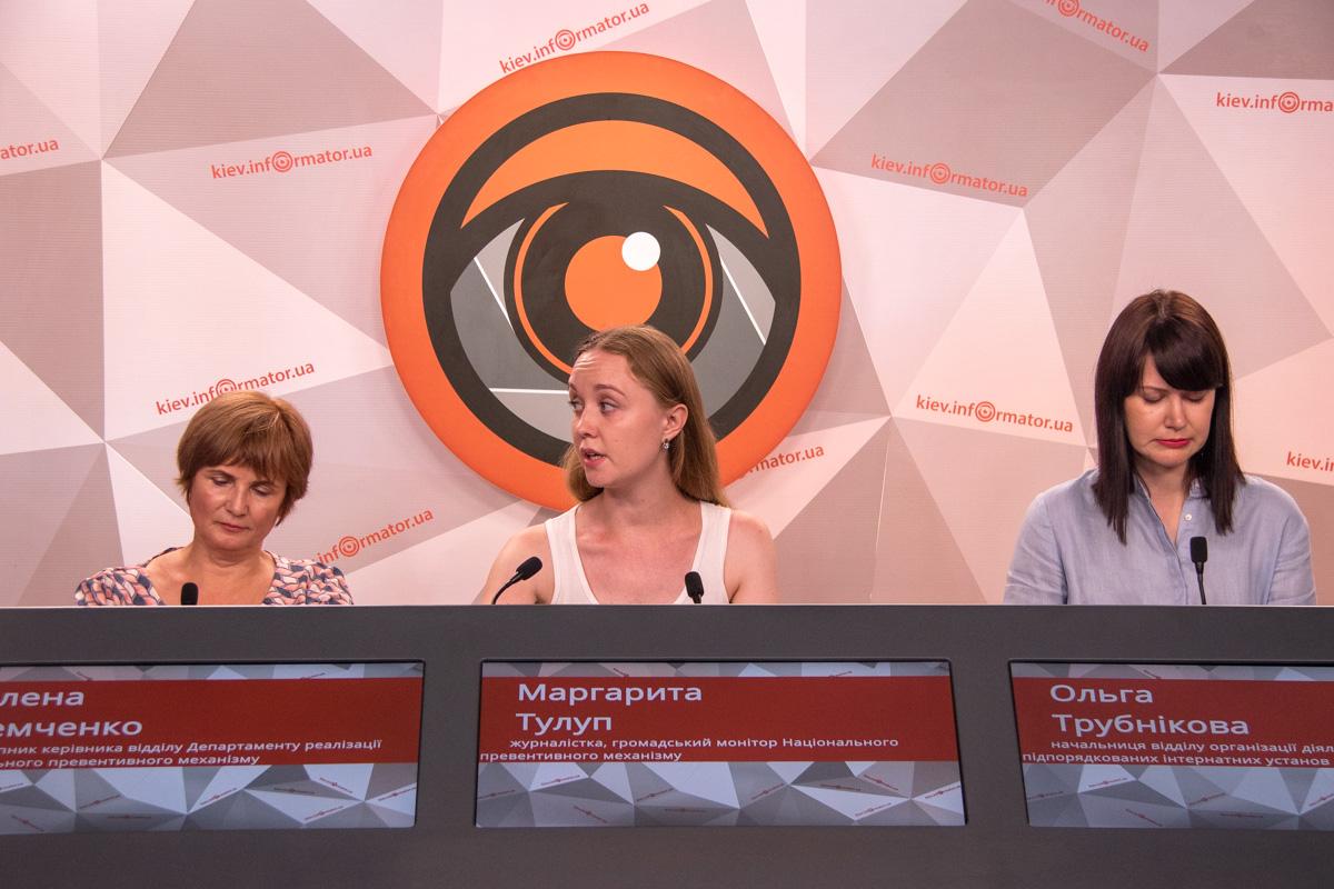 В 2019 году обещают создать на территории Святошинского интерната отделение с улучшенными условиями проживания