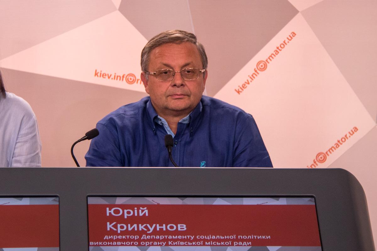 Согласно украинскому законодательству подобного рода интернаты не имеют права отказываться от пациентов