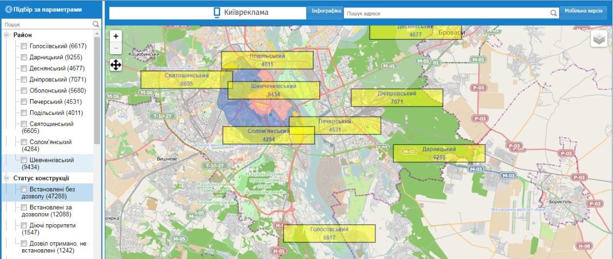 Карта размещения рекламных объявлений в столице