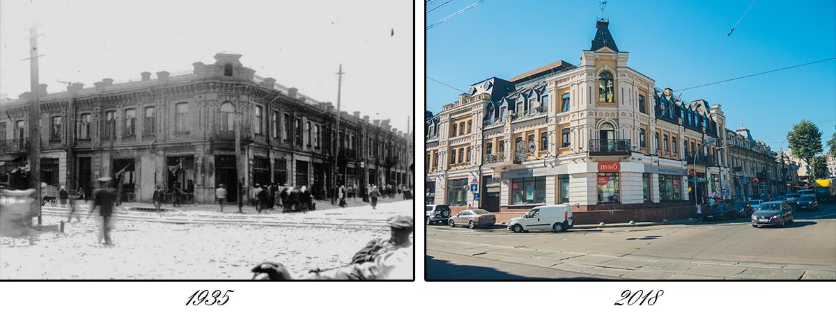 Застройки по улице целиком не сохранились, но они выделяются из общей картины города