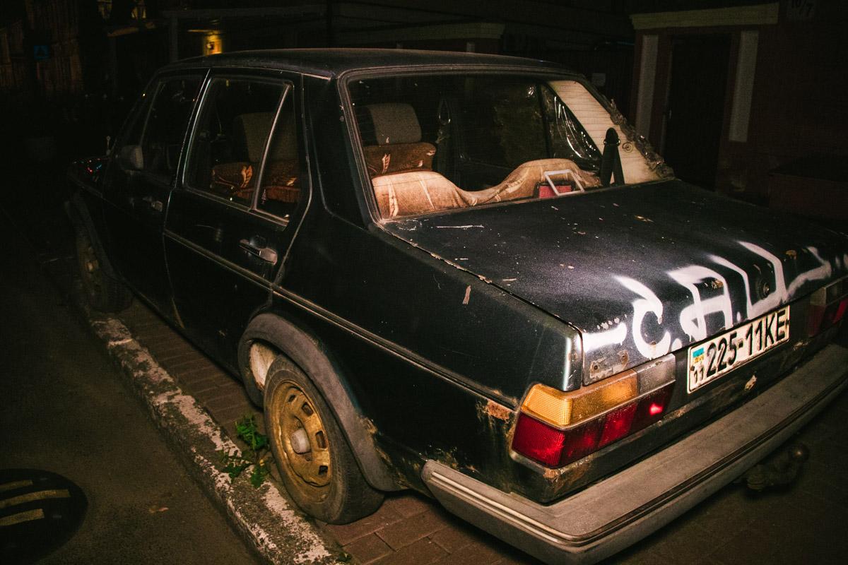 Автомобиль не киевской регистрации