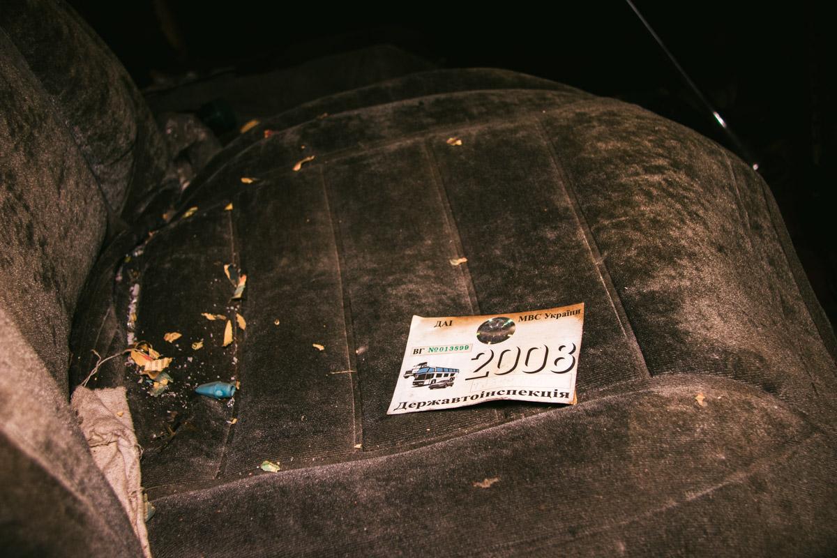 В 2008 году машина еще ездила