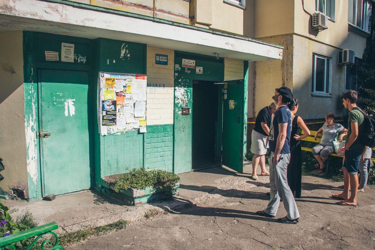 Жители дома по улице Маяковского обратились в Информатор из-за конфликтов с ЖЭКом