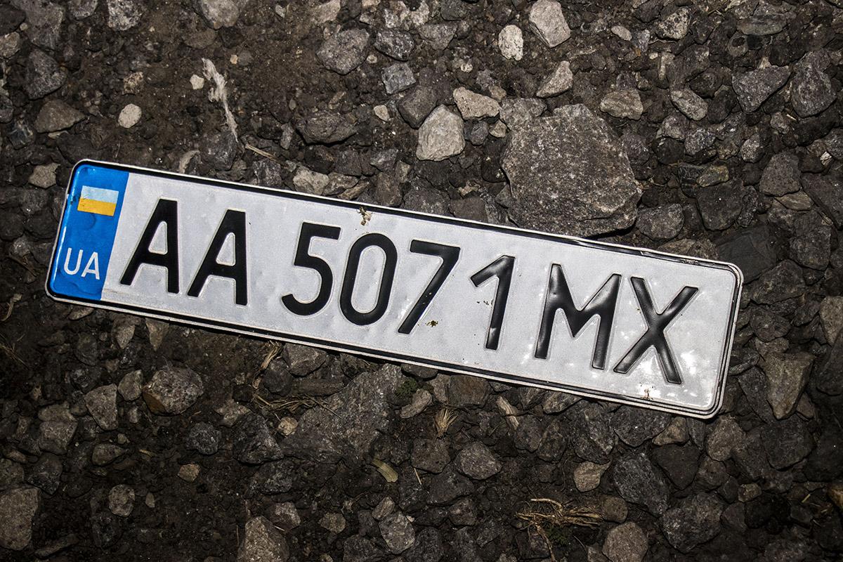 Автомобиль скрылся с места аварии, оставив номера