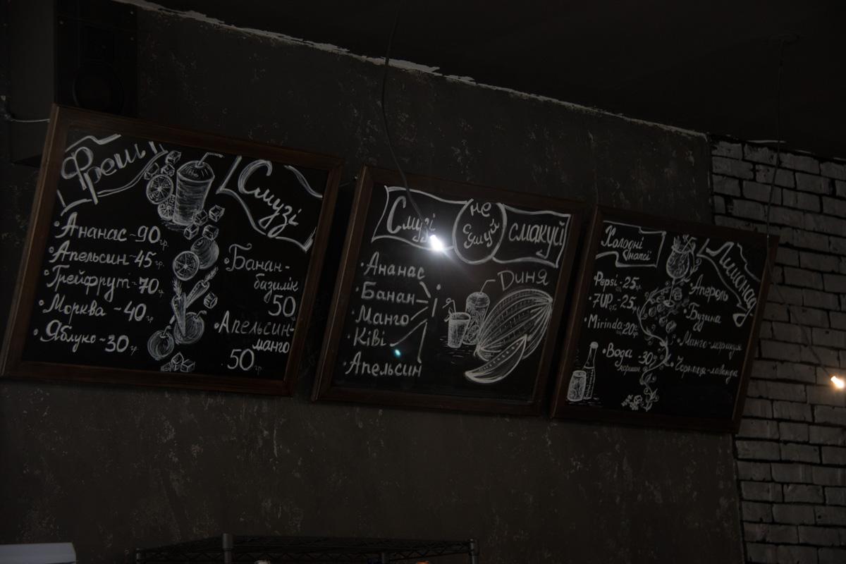 Что есть в баре