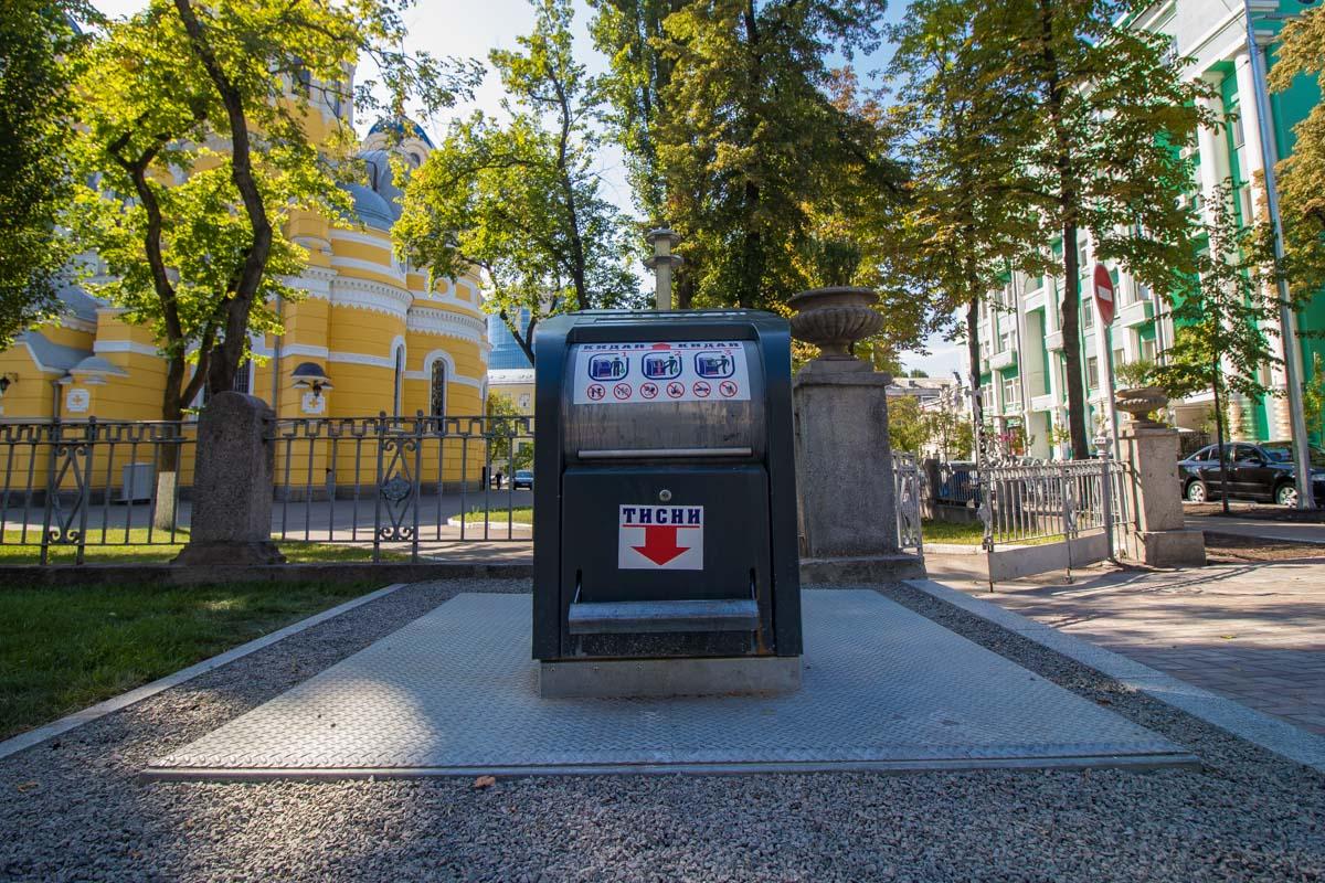 Территорию улицы Леонтовича облагородили