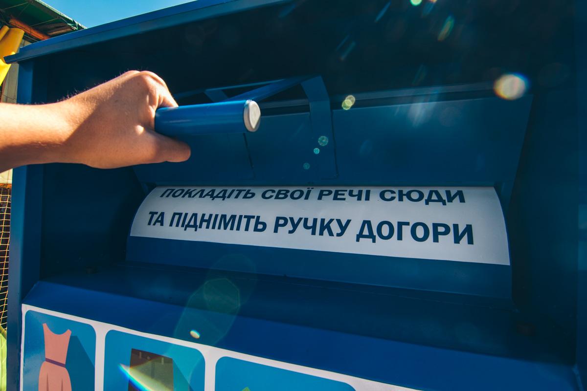 """Таких """"корзинок"""" по всему Киеву можно насчитать 20 штук"""