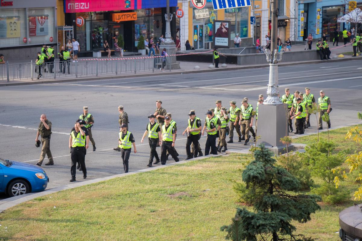 Киев, ты в безопасности!
