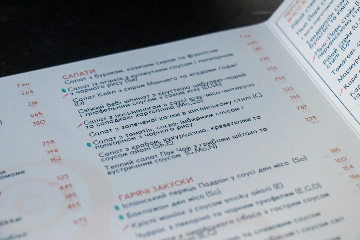 Перуанская кухня представляет собой микс разных видов блюд: сдесь и суши, и лапша, и стейки