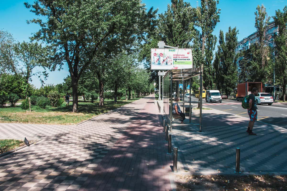 После реконструкции открыли обновленный парк на Русановской набережной