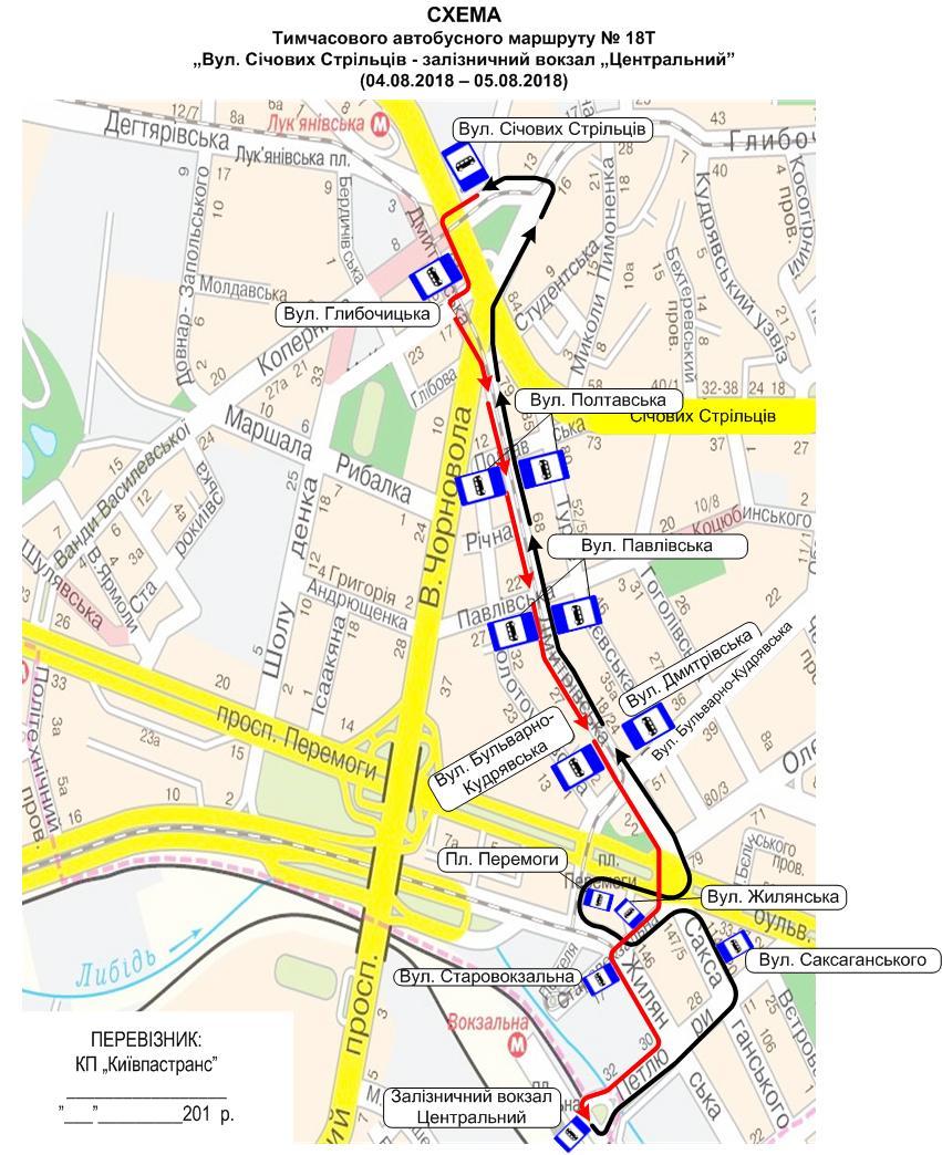 Временная схема движения автобусов №18Т