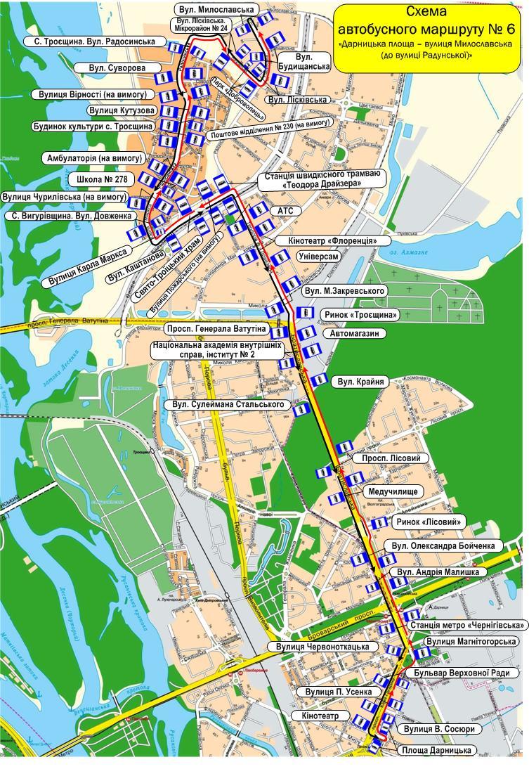 В Киеве с 11 августа автобус №6 изменил свой маршрут
