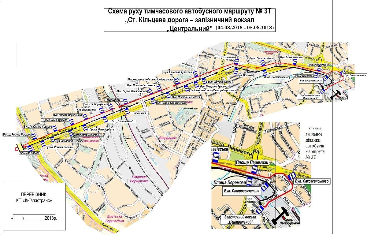 Временная схема движения автобусов №3Т