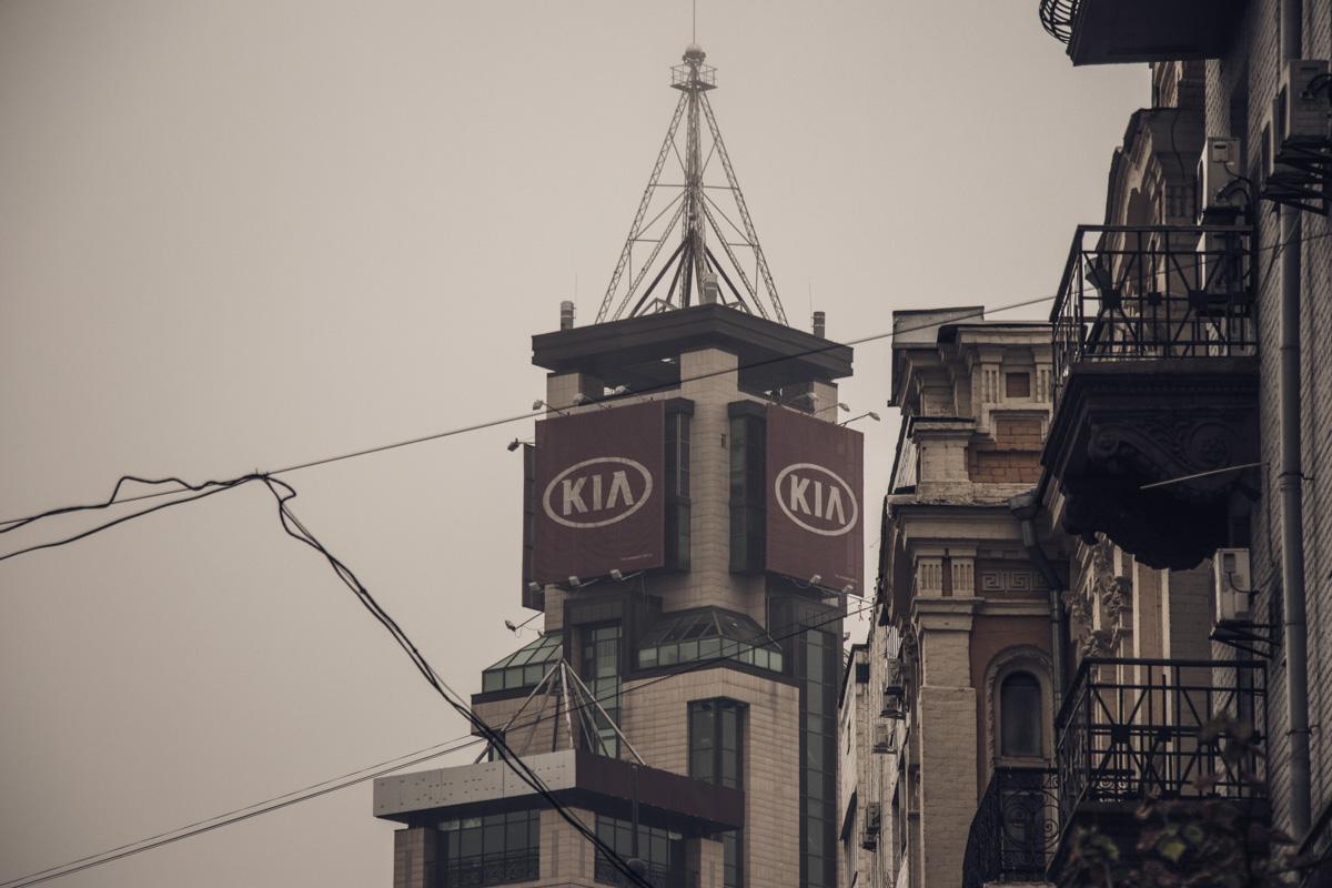 Погода в Киеве поменялась на осеннюю