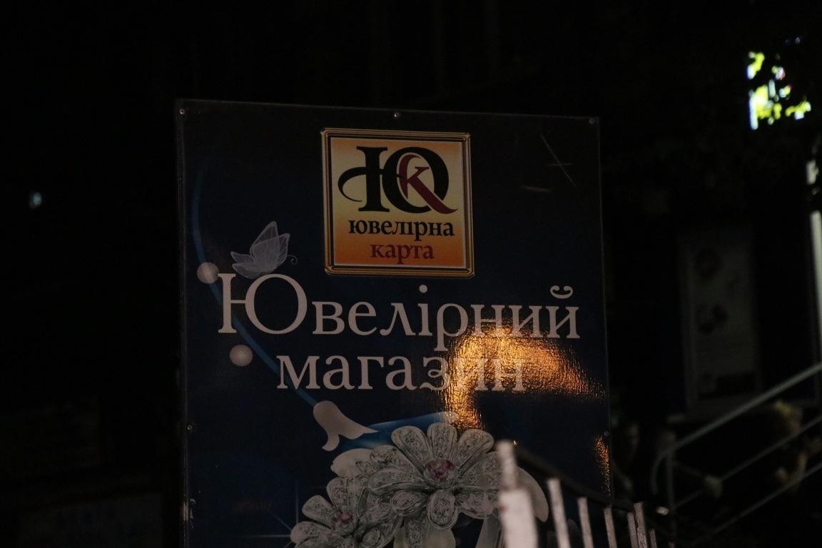 Магазин расположен по адресу Щербаковского, 45