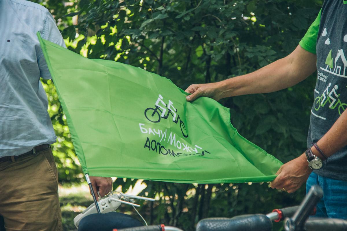 24 августа команды финишируют в Херсоне