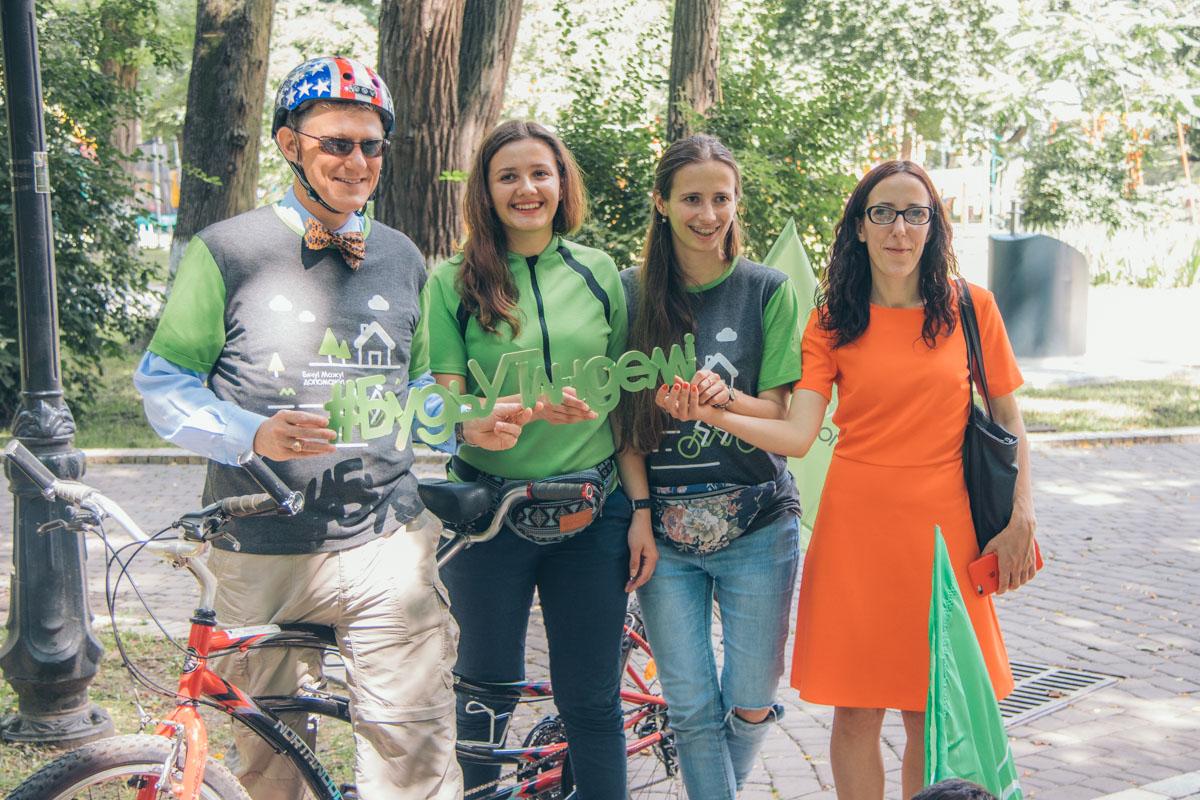 Велопробег начнется 5 августа в 11:00 в Харькове