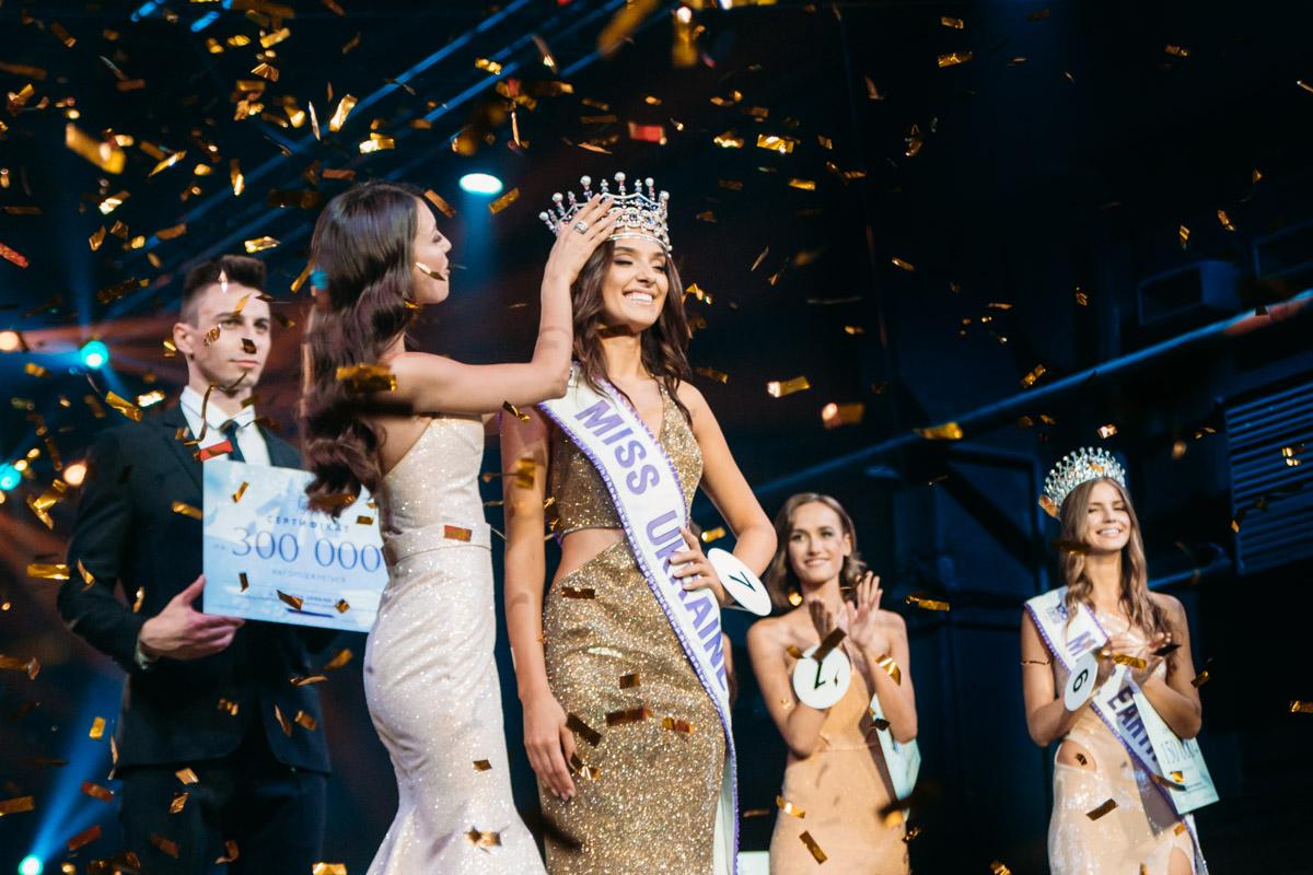 Победительница Мисс Украина 2018 Вероника Дидусенко