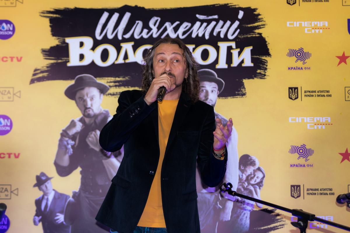 Сценарист Тарас Боровок