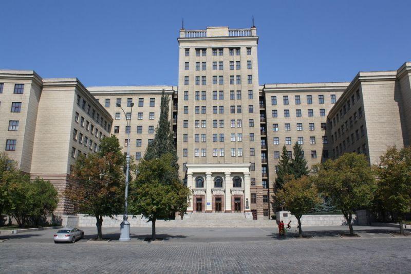 Харьковский национальный университет имени Каразина