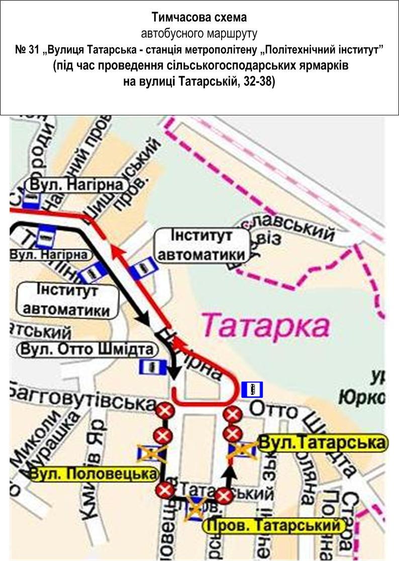 Маршрут движения автобуса №31