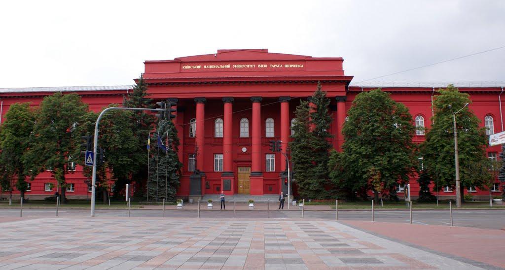 Киевский национальный университет имени Тараса Шевченка