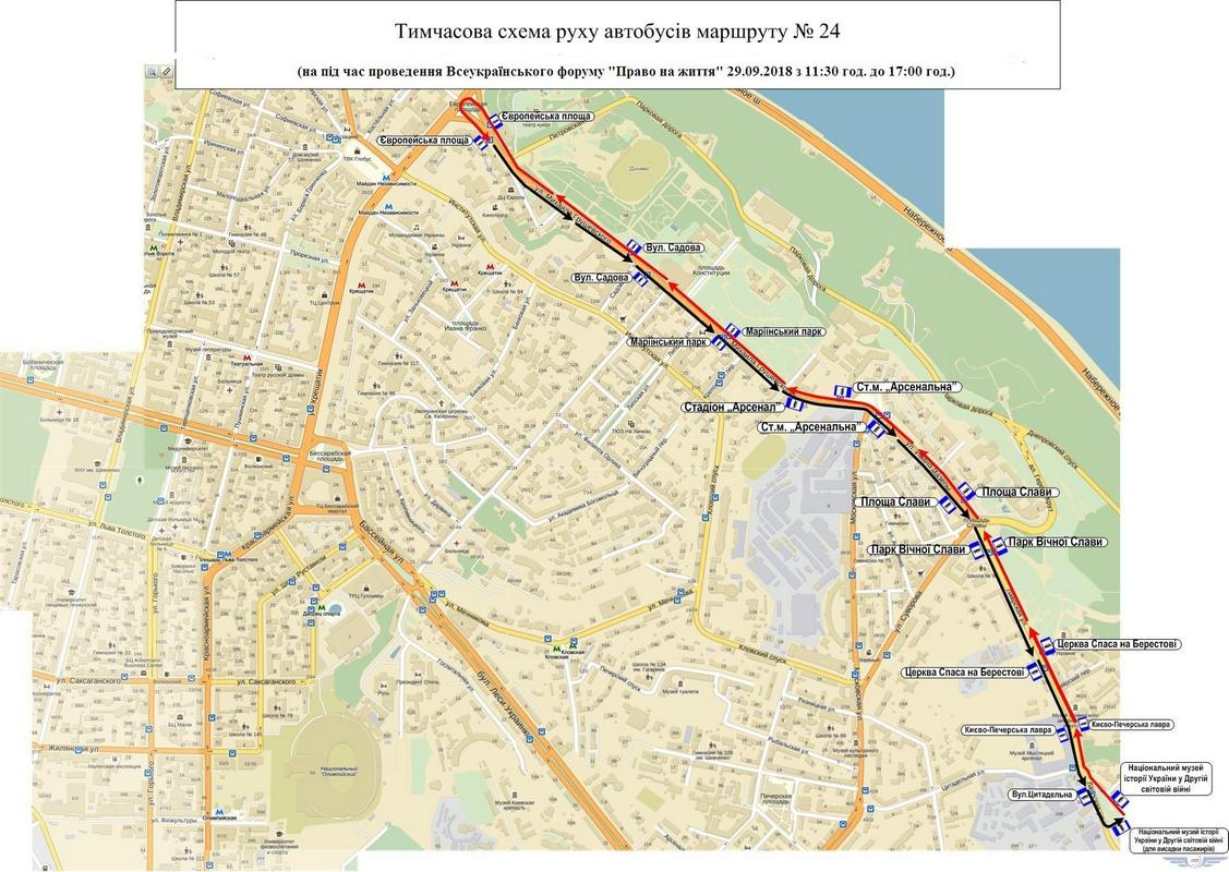 Временная схема движения автобусов №24 с 11:30 до 17:00