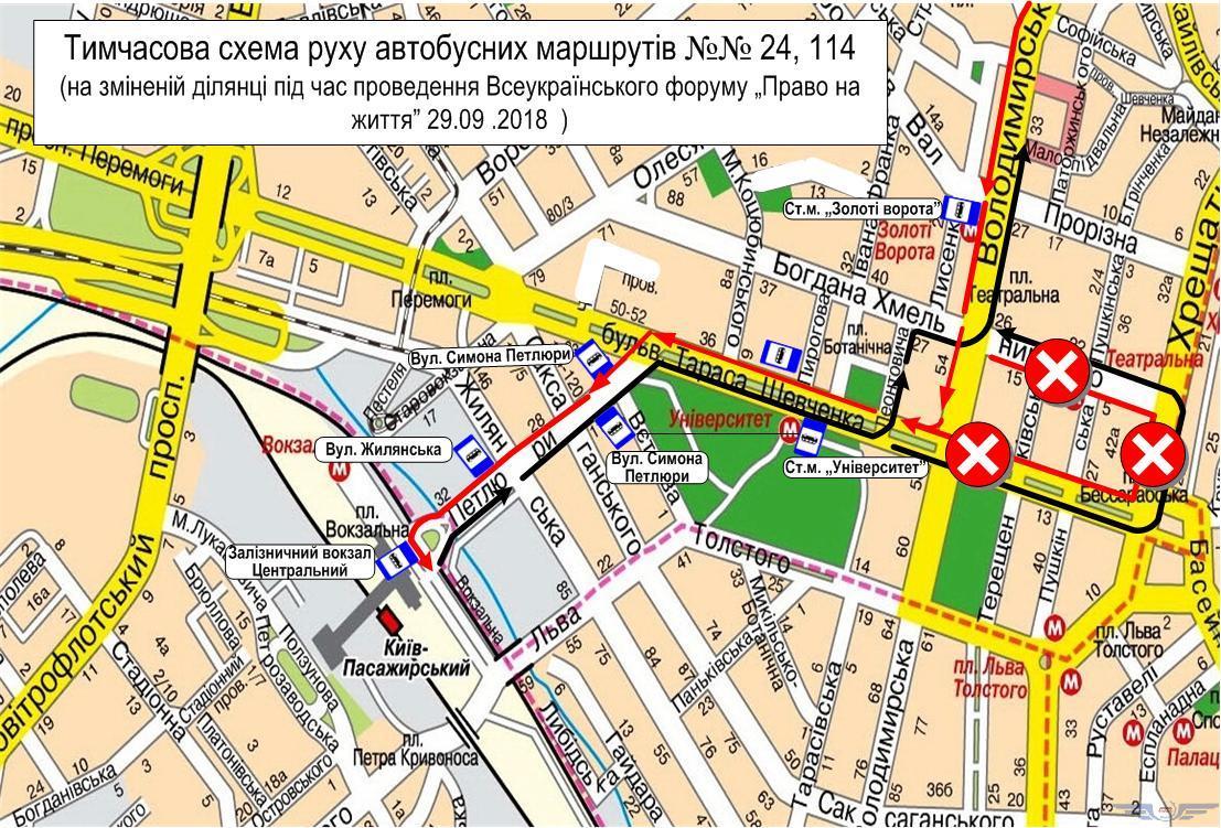 Временная схема движения автобусов №24 и №114