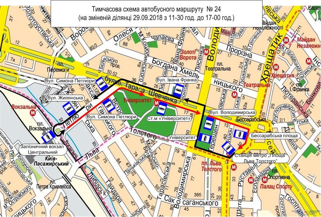 Временная схема движения на измененном участке автобусов №24 с 11:30 до 17:00