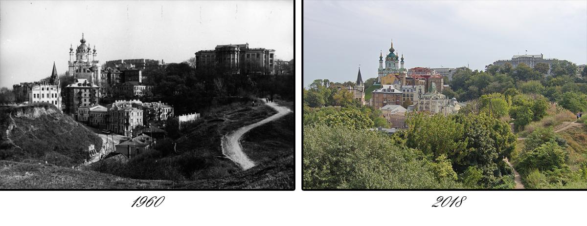 Когда-то на месте Андреевского спуска была лишь узкая тропинка, пригодная для пешеходов и всадников