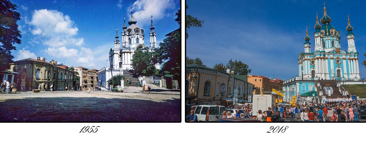 Вид на Андреевскую церковь тогда и сейчас