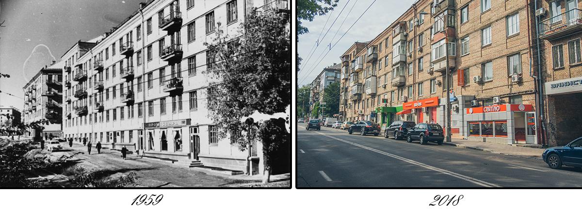 Улица возникла в середине 40-х годов XX века