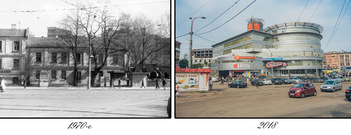 С1955 годаБелорусская носит современное название