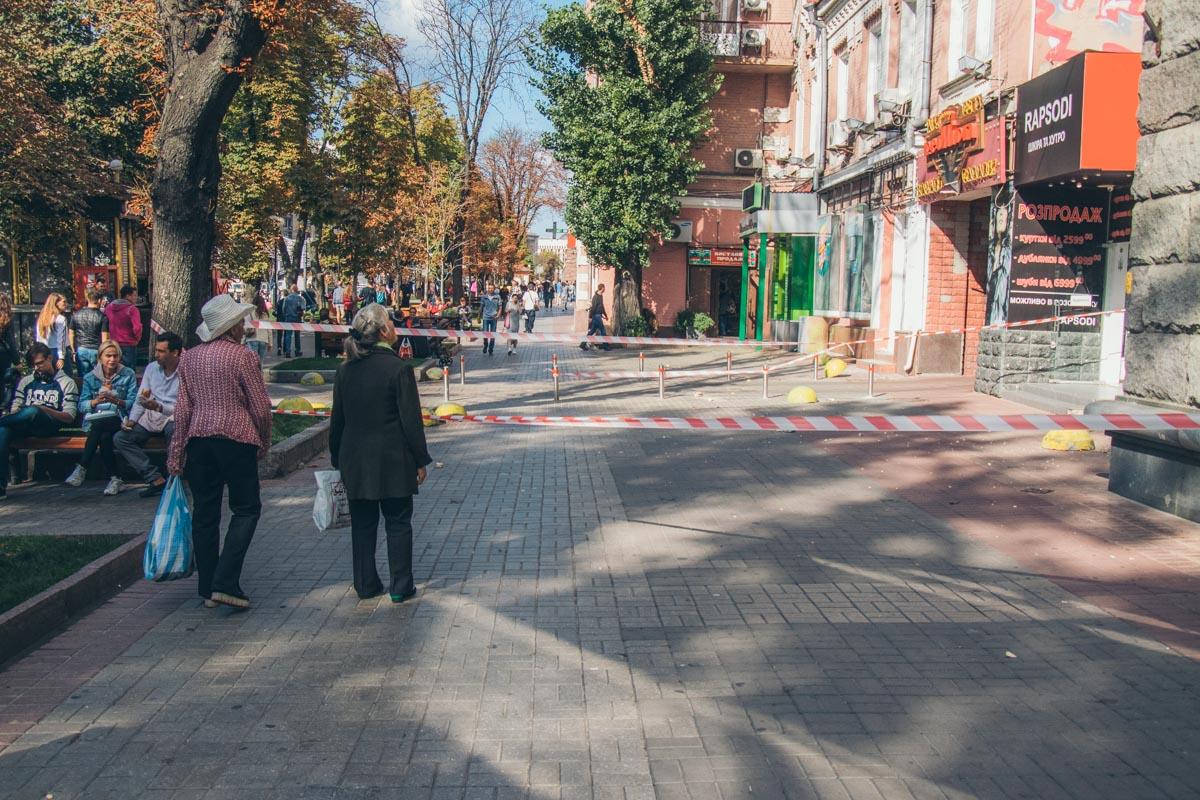 Происшествие случилось в самом центре Киева