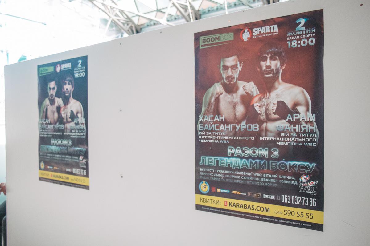 Боксеры столкнутся на ринге 2 октября