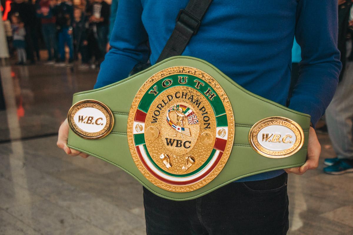 Пояс для будущего чемпиона