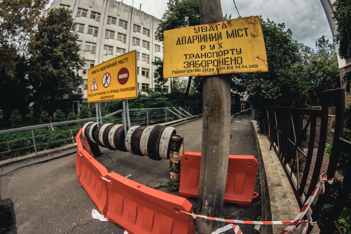 11 сентября перекрыли для пешеходов аварийный Кудрявский мост