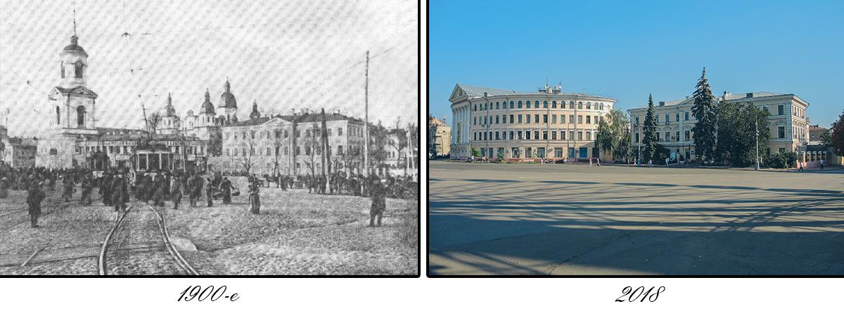 Нынешнее название возникло из-за того, что купцы Киева заключали контракты именно на этой площади
