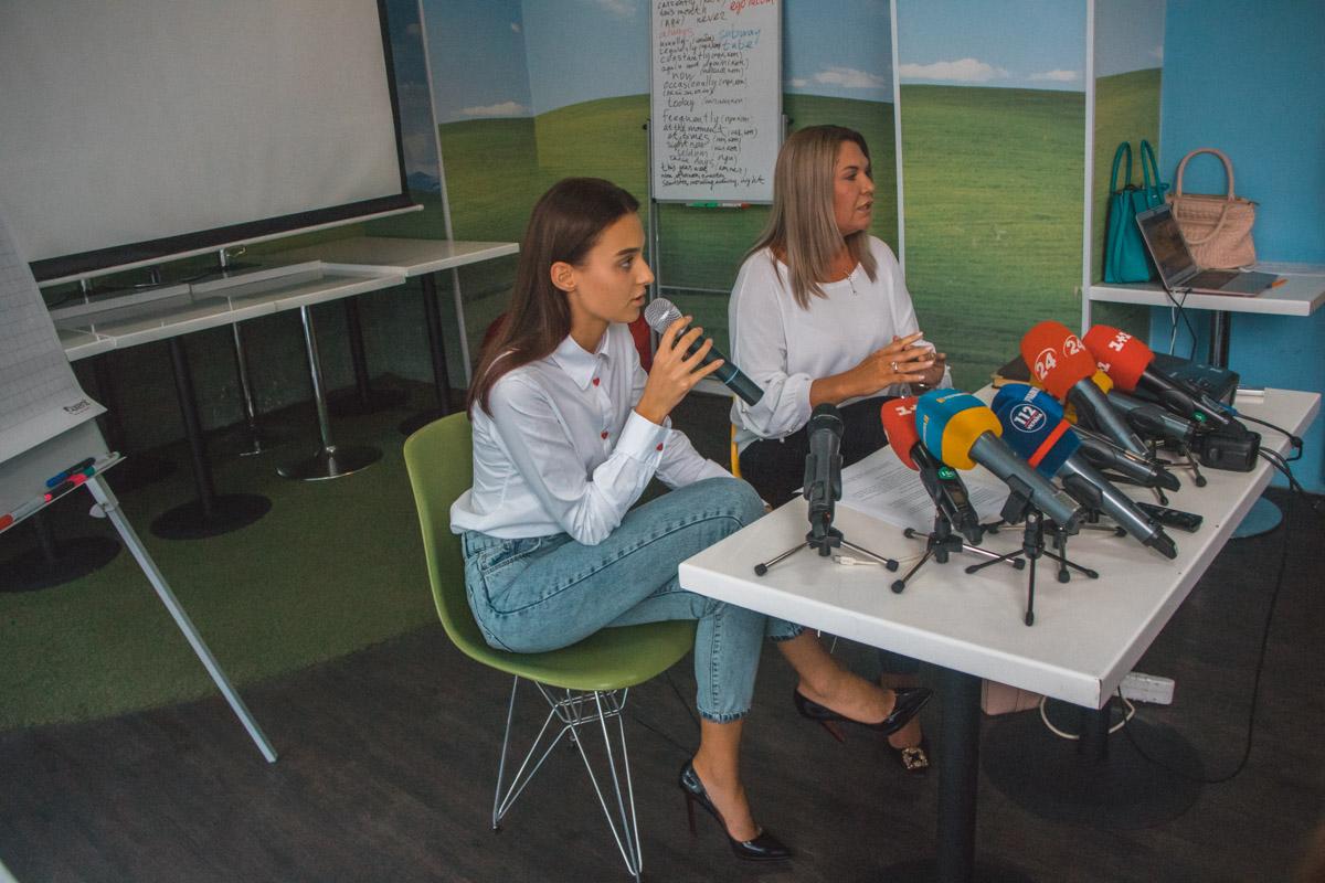 Вероника Дидусенко и ее адвокат