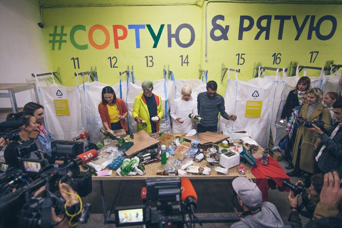 Группа Onuka показывают, как сортировать мусор